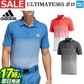【FG】【30%OFF・セール・SALE】春夏モデル アディダス ゴルフウェア GLB34 ULTIMATE365 メランジプリント 半袖 シャツ ポロシャツ[吸汗速乾・ストレッチ・UPF50+] (メンズ)