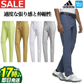 【FG】【40%OFF・セール・SALE】春夏モデル アディダス ゴルフウェア GLD20 シャンブレー パンツ [ストレッチ] (メンズ)