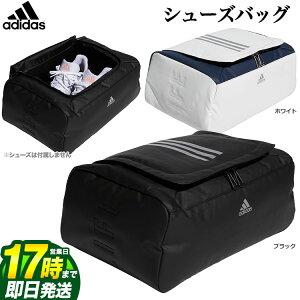 【FG】2021年モデル アディダス ゴルフ EMH83 シルバーロゴ リサイクル シューズバッグ シューズケース