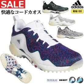 【FG】2021年モデル adidas アディダス ゴルフシューズ KZI12 CODECHAOS コードカオス 21(2E相当)[スパイクレス/靴ひもタイプ](メンズ)