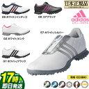 【アディダス ゴルフ】adidas アディダス ゴルフシューズ レディース Driver BOA(ドライバー ボア)