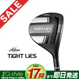 【FG】日本正規品アダムスゴルフ TIGHTLIES タイトライズ フェアウェイウッド 【ゴルフクラブ】