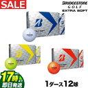 【FG】日本正規品 ブリヂストン EXTRA SOFT エクストラソフト ゴルフボール 1ダース(12球) 【ゴルフ用品】【ゴルフ…