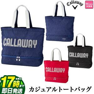 【FG】日本正規品 2020年モデル Callaway キャロウェイ ゴルフ SPL トート ウィメンズ FW 20 JM トートバッグ (レディース)
