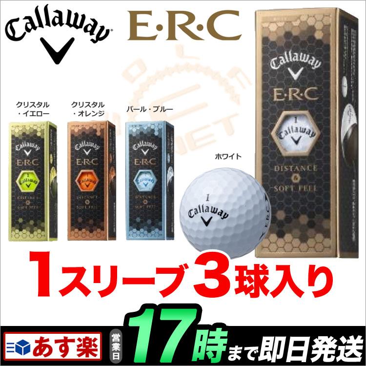Callaway キャロウェイ ゴルフ E・R・C ゴルフボール 1スリーブ(3球) 【ゴルフ用品】【ゴルフボール】