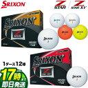 【FG】日本正規品 ダンロップ スリクソン 2019年モデルZ-STAR / Z-STAR XV ゴルフボール 1ダース