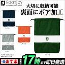 フットジョイ FJSB1607 FJシューズケース 【ゴルフグッズ用品】