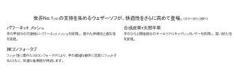【メール便(ネコポス)送料無料】【日本正規品】FootJoyフットジョイゴルフWeatherSofウェザーソフゴルフグローブ(メンズ)
