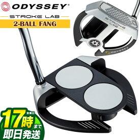 【FG】2019年モデル ODYSSEY オデッセイ ストローク ラボ STROKE LAB 2-BALL FANG パター
