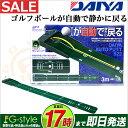 【セール】ダイヤ(DAIYA) ダイヤオートパット TR-522 パターマット