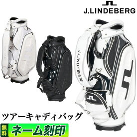 【FG】2020年モデル J.LINDEBERG Jリンドバーグ ゴルフ JL-021 キャディバッグ キャディーバッグ