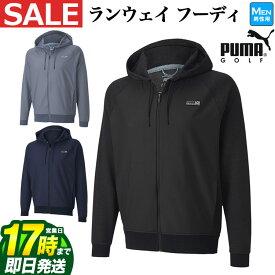【FG】【30%OFF・SALE・セール】【日本正規品】秋冬モデル PUMA GOLF プーマ ゴルフウェア 599068 ランウェイ フーディ ジャケット (メンズ)