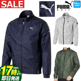 【FG】【30%OFF・SALE・セール】【日本正規品】 PUMA GOLF プーマ ゴルフウェア 930075 ロゴ グラフィック EXVENT ジャケット (メンズ)