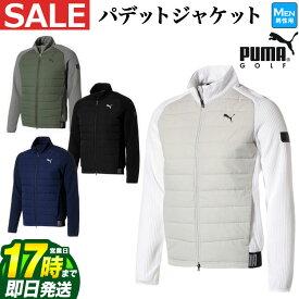 【日本正規品】2020年秋冬新作 PUMA GOLF プーマ ゴルフウェア 930100 ミックス パデッド ジャケット [中綿] (メンズ)