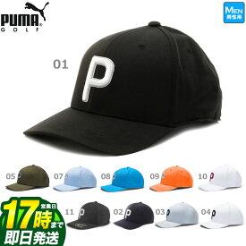 【FG】【日本正規品】PUMA GOLF プーマ ゴルフ 022537 P 110 スナップバック キャップ (メンズ)
