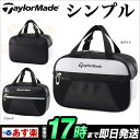 Taylormade テーラーメイド ゴルフ CBZ87 TM P-3 Series ラウンドポーチ 【ゴルフグッズ用品】