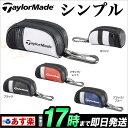 Taylormade テーラーメイド ゴルフ CBZ89 TM P-3 Series ボールケース(ボール2個用) 【ゴルフグッズ用品】
