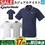 2017年新作TaylorMadeテーラーメイドゴルフメンズウェアLOA43S/Sラインドポロ