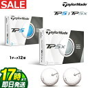 2017年モデル Taylormade テーラーメイド ツアーボール TP5/TP5x ゴルフボール 1ダース 【ゴルフグッズ用品】