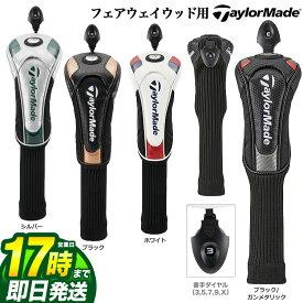 【FG】テーラーメイド ゴルフ TaylorMade KL998 G-7 ヘッドカバー フェアウェイ用