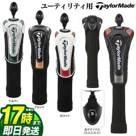 【FG】テーラーメイド ゴルフ TaylorMade KL999 G-7 ヘッドカバー ユーティリティー用
