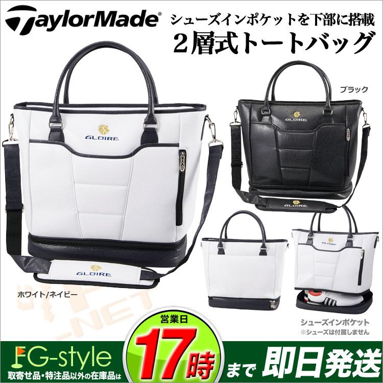 2018年モデル テーラーメイド ゴルフ TaylorMade KL995 GL18 G-MID トートバッグ