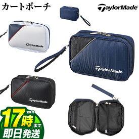 【FG】 モデル テーラーメイド ゴルフ TaylorMade KY411 TM トゥルーライト カートポーチ