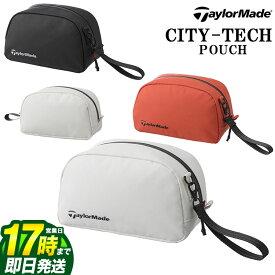 【FG】テーラーメイド ゴルフ TaylorMade AWU99 CITY-TECH POUCH シティテック ポーチ