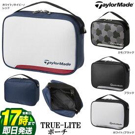 【FG】テーラーメイド ゴルフ TaylorMade CCN01 TRUE-LITE POUCH トゥルーライト ポーチ