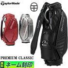 【FG】2021年モデル テーラーメイド ゴルフ TaylorMade TB647 プレミアムクラシック キャディバッグ PREMIUM CLASSIC CART BAG [9.5型 47インチ対応] キャディーバッグ