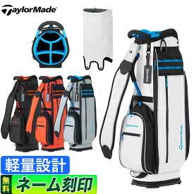 【FG】2021年モデル テーラーメイド ゴルフ TaylorMade TB649 シティテック キャディバッグ CITY-TECH CART BAG [9.5型 47インチ対応] キャディーバッグ