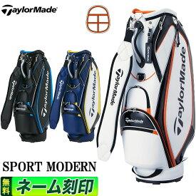 【FG】2021年モデル テーラーメイド ゴルフ TaylorMade TB650 スポーツモダン キャディバッグ SPORT MODERN CART BAG [9.5型 47インチ対応] キャディーバッグ