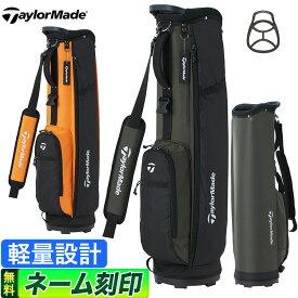 【FG】2021年モデル テーラーメイド ゴルフ TaylorMade TB652 スリム7 キャディバッグ SLIM 7 CART BAG [7型 47インチ対応] キャディーバッグ