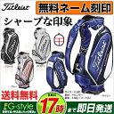 日本正規品Titleist タイトリスト ゴルフ CB731 アスリートスポーツ キャディバッグ