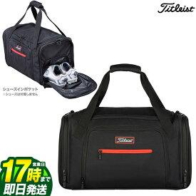 【FG】【日本正規品】Titleist タイトリスト ゴルフ 2020年モデル TA20PDF プレーヤーズ ダッフルバッグ ボストンバッグ