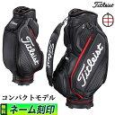 【FG】【日本正規品】Titleist タイトリスト ゴルフ 2020年モデル TB20SF4 ジェットブラック ミッドサイズ キャディバ…