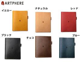 メンズ レディース 正規品 ポイント10倍 本革 ノートカバー (A5サイズ・手帳カバー) art42