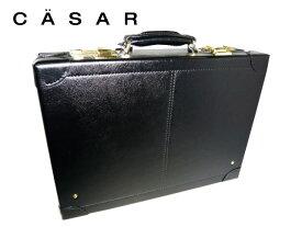 メンズ レディース 正規品 ポイント10倍 CASAR シーザー バロン トランク型牛革アタッシュケース 015511 ikt02