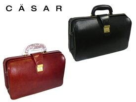 メンズ レディース 正規品 ポイント10倍 CASAR シーザー バロン2 紳士用 ドクターバッグ ダレスバック ビジネス鞄 15503 015503 ikt02