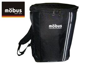 【8/16〜21まで! Gセール開催中!】 特典付 正規品 ポイント10倍 モーブス MOBUS ナイロンシリーズBOX型 リュック mobus MO-110 fuji11