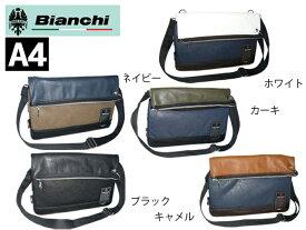 正規品 ポイント15倍 冠婚葬祭 ビアンキ Bianchi クラッチバッグ ショルダーバッグ PUレザー メンズ レディース TBPI-03 rowa12