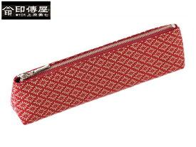正規品 メンズ レディース 印伝 印傳屋 印伝 レザー コレクション ペンケースA 和風 日本製 和柄 4604 indn23