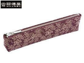 正規品 メンズ レディース 印伝 印傳屋 印伝 レザー コレクション ペンケースB 和風 日本製 和柄 4608 indn23