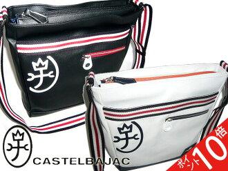 貨到付款手續費 Castelbajac CASTELBAJAC 現金免費鵬超受歡迎的產品製造中日本在日本產品的肩包單肩包 ipad 存儲性別中性男子的婦女 (黑色) 黑色白色 (白色) 白色 (海軍) 59112 059112
