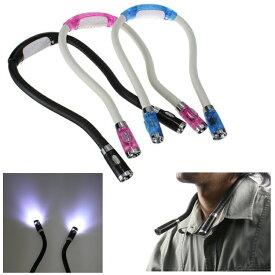 【メール便送料無料】LEDネックライト ブックライト角度自由調整 調光可能 首掛け 夜間 読書 ウォーキング散歩