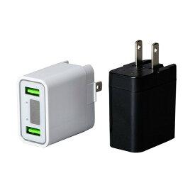 【メール便送料無料】小型マルチ コンパクト USB充電器 5V合計3A 2ポート USB コンセント 折り畳み式プラグ 海外対応 PSE認定取得