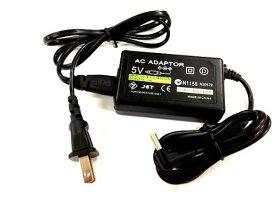 PSP 充電器 【 ACアダプター】 【 家庭用コンセント接続タイプ 】PSP-1000・PSP-2000・PSP-3000対応アクセサリ充電器 ACアダプター 「送料無料」