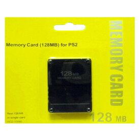【送料無料】プレイステーション2 Playstation 2専用メモリーカードプレステ2 (128MB)