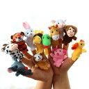 【メール便送料無料】フィンガー パペット人形 指人形 動物 12支セット 布製 知育玩具