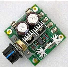 【メール便送料無料】コントローラー モジュール モーター 速度 調整 PWM 10A 400W DC 工作用 ユニット